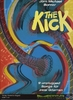 "J. Michael Borner ""The Kick"""